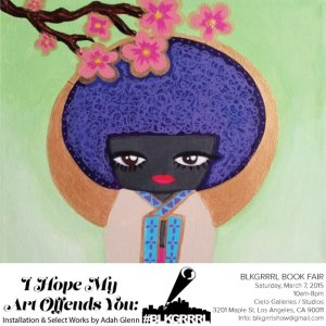 AfroKokeshi Doll by Adah Featured @ The BlkGrrrl BookFair